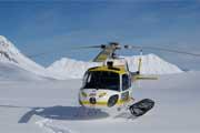 Skiurlaub in Valdez+-+Alaska